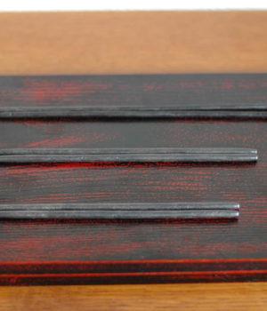 火箸(ひばし)
