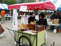 小金井 コーヒー屋台 出茶屋さんの火鉢