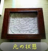 お客様の骨董の箱火鉢