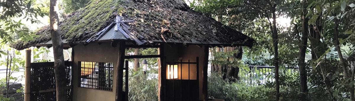 山の茶屋 日枝神社の山の麓
