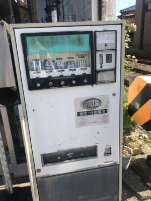 検見川のパナソニックの前にある乾電池の自販機