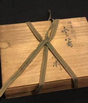 岡本専助 純銀の火箸の共箱