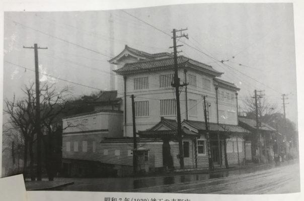 昭和7年 青山通り沿いにあった虎屋