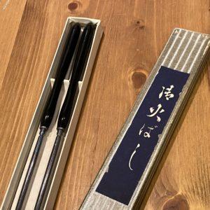 漆塗りの火箸 昭和20年代の日本の道具の写真