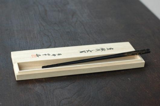 真鍮流しくるみ火箸 鍛冶屋の田中さん作